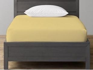 Trikotažinė paklodė su guma Yellow